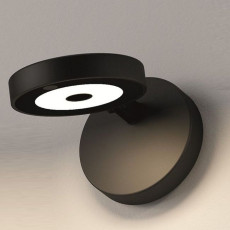 Rotaliana String H0 Applique LED 9W Ø 10,5 cm Nero Opaco